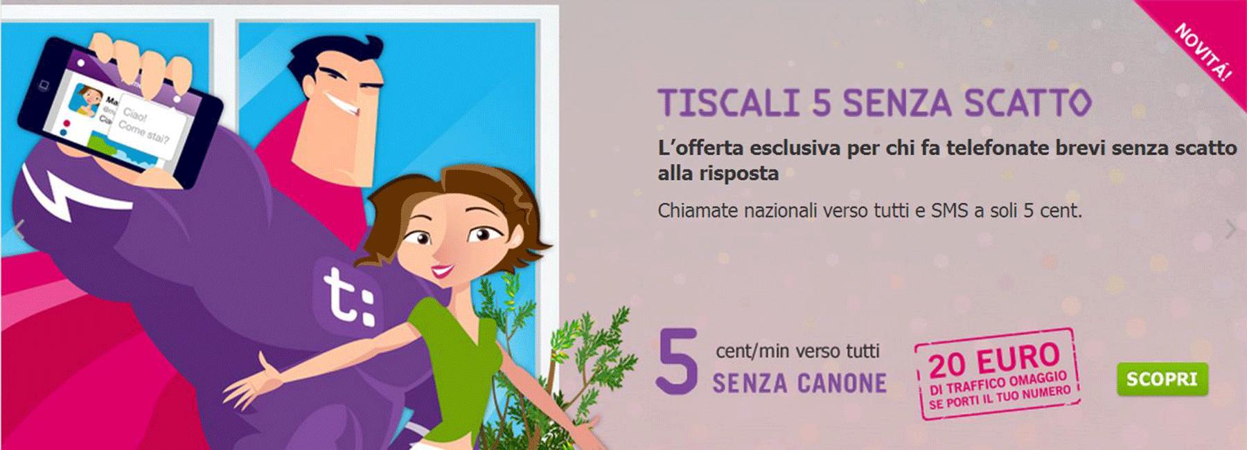 Tiscali, Il centro FB, Jesi